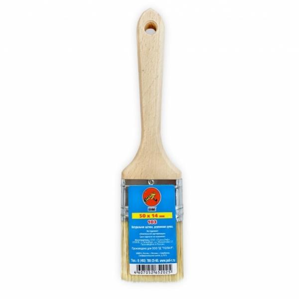 Кисть флейцевая с деревянной ручкой 50*14 мм () 280 г