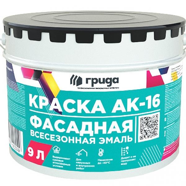 Краска фасадная всесезонная АК-16 может использоваться при температурах до -40°c (белый) 12,6 кг