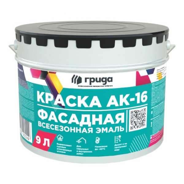 Краска фасадная всесезонная АК-16