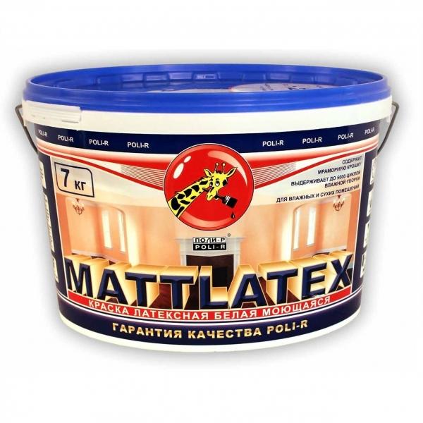 Краска MATTLATEX