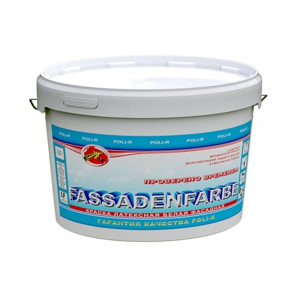 Краска фасадная FASSADENFARBE