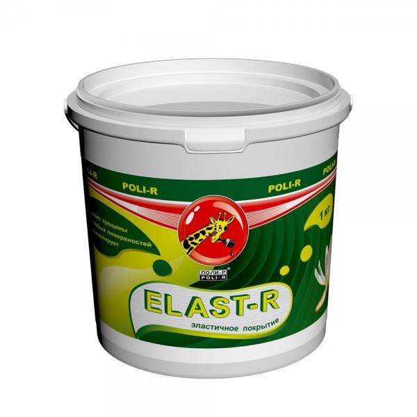Эластичное покрытие Elast-R