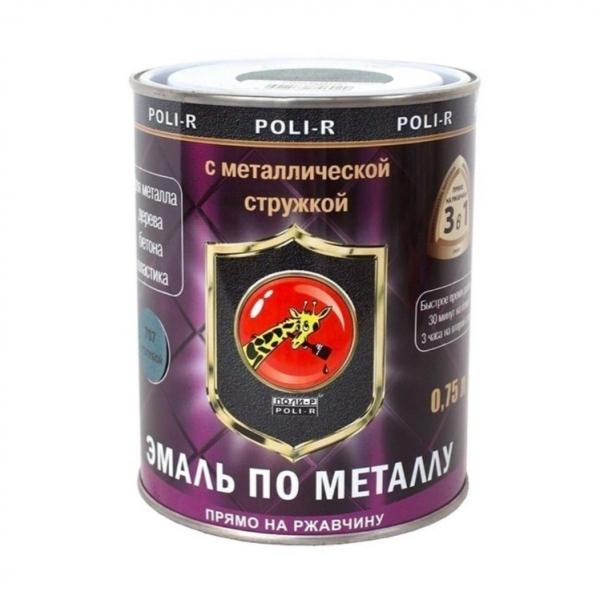Эмаль с металлической стружкой