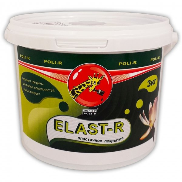 Эластичное покрытие Elast-R сверхстойкое (зеленая сосна ral 6016) 3 кг