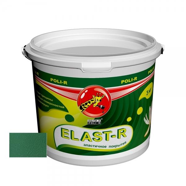 Эластичное покрытие Elast-R сверхстойкое (зеленый лист ral 6002) 3 кг