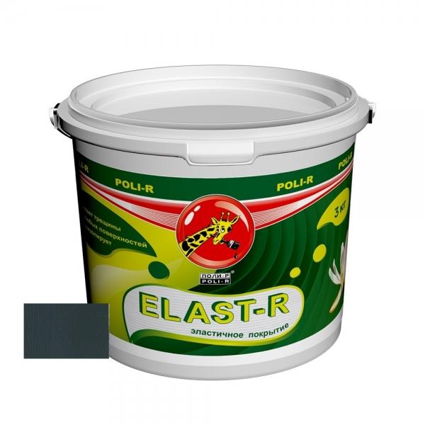 Эластичная резиновая краска Elast-R сверхстойкая (пепельно-серый ral 7031) 3 кг