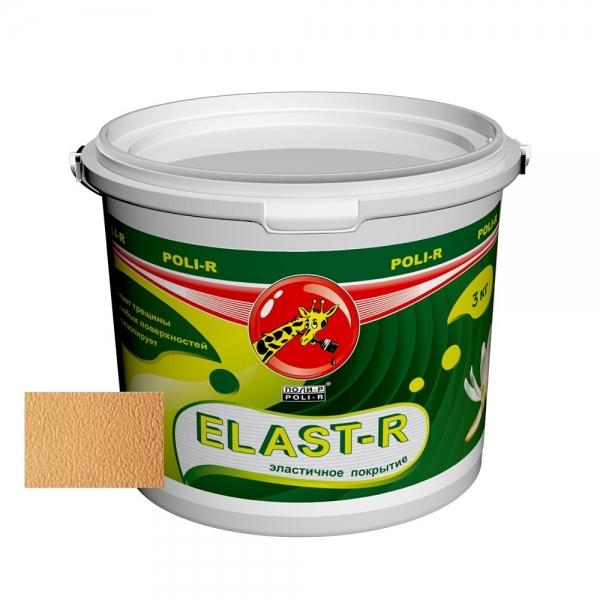Эластичное покрытие Elast-R сверхстойкое (песочный ral 1034) 3 кг