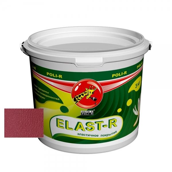 Эластичная резиновая краска Elast-R сверхстойкая (рубиновый красный ral 3003) 3 кг
