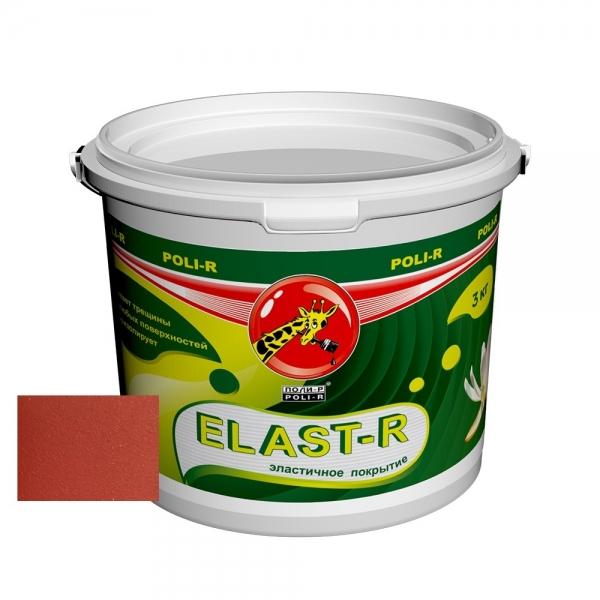 Эластичная резиновая краска Elast-R сверхстойкая (черепичный ral 3016) 3 кг