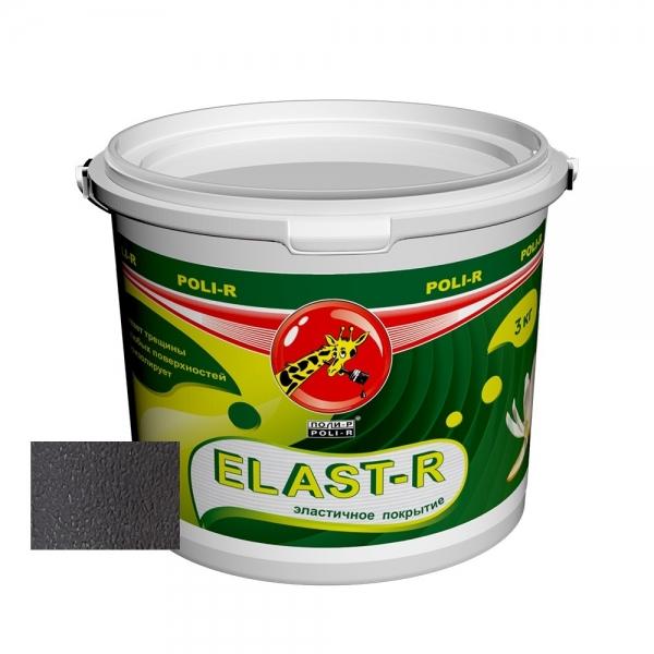 Эластичная резиновая краска Elast-R сверхстойкая (шоколадный ral 8017) 3 кг