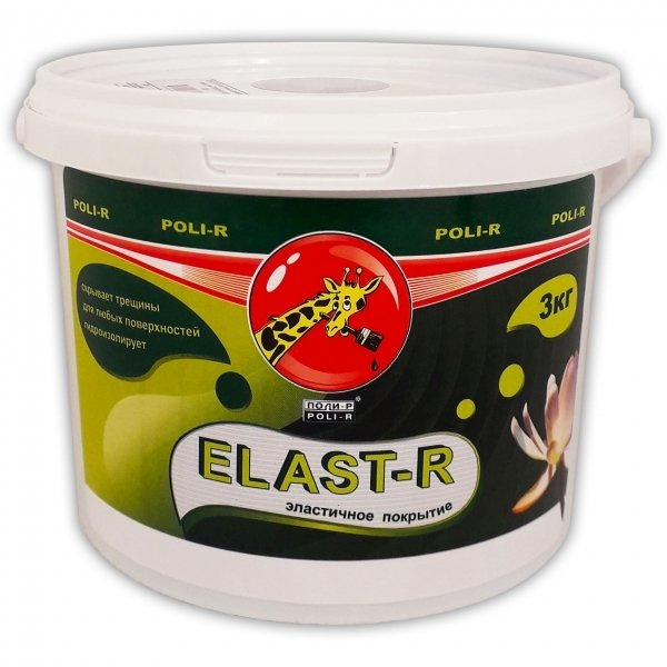 Эластичное покрытие Elast-R сверхстойкое (белый ral 9010) 3 кг