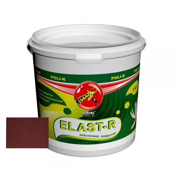 Эластичное покрытие Elast-R сверхстойкое (красно-коричневый (ral 8015) ) 1 кг