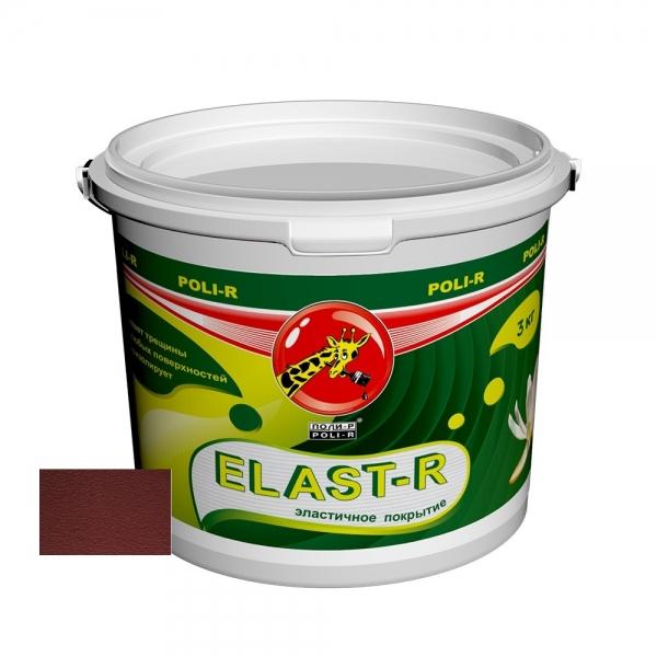 Эластичное покрытие Elast-R сверхстойкое (красно-коричневый (ral 8015) ) 3 кг