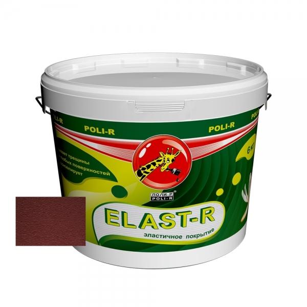 Эластичное покрытие Elast-R сверхстойкое (красно-коричневый (ral 8015) ) 6 кг