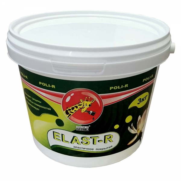 Эластичное покрытие Elast-R сверхстойкое (светло-серый (ral 7040)) 3 кг