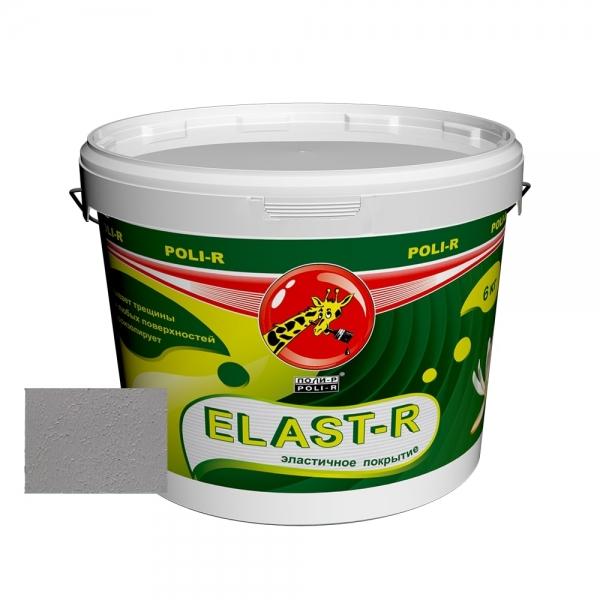 Эластичное покрытие Elast-R сверхстойкое (светло-серый (ral 7040)) 6 кг