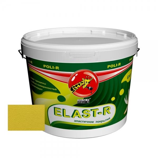 Эластичное покрытие Elast-R сверхстойкое (желтый ral 1018) 6 кг