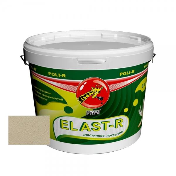 Эластичное покрытие Elast-R сверхстойкое (слоновая кость ral 1015) 6 кг