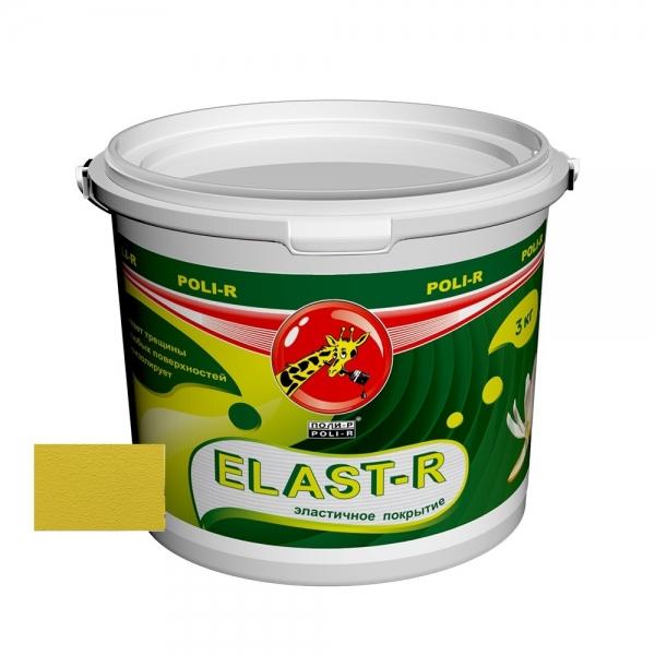 Эластичное покрытие Elast-R сверхстойкое (желтый ral 1018) 3 кг