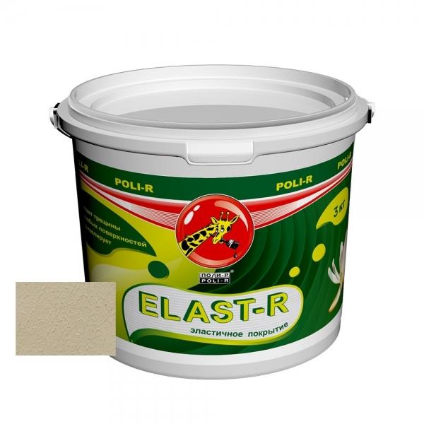 Эластичное покрытие Elast-R сверхстойкое (слоновая кость ral 1015) 3 кг