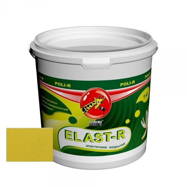 Эластичное покрытие Elast-R сверхстойкое (желтый ral 1018) 1 кг