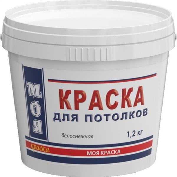 Краска для потолков (эконом) белоснежная (белый) 1,2 кг