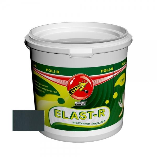 Эластичное покрытие Elast-R сверхстойкое (пепельно-серый ral 7031) 1 кг