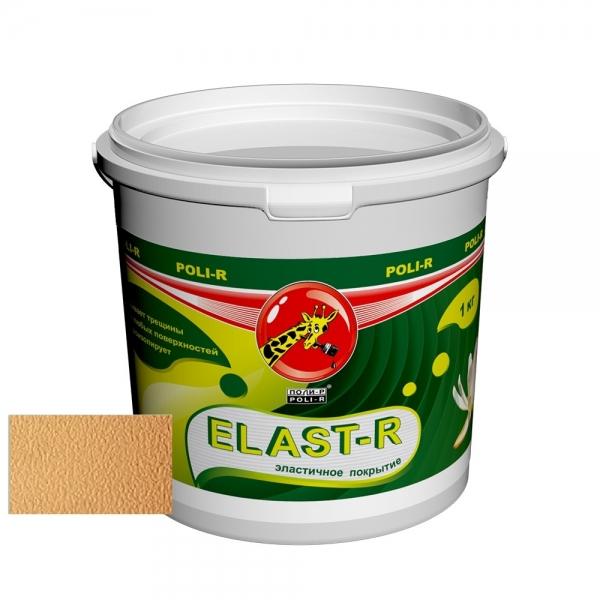 Эластичное покрытие Elast-R сверхстойкое (песочный ral 1034) 1 кг