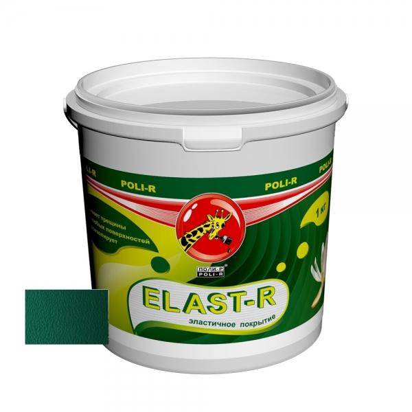 Эластичное покрытие Elast-R сверхстойкое (зеленая сосна ral 6016) 1 кг