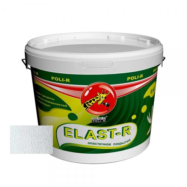 Эластичная резиновая краска Elast-R сверхстойкая (белый ral 9010) 6 кг