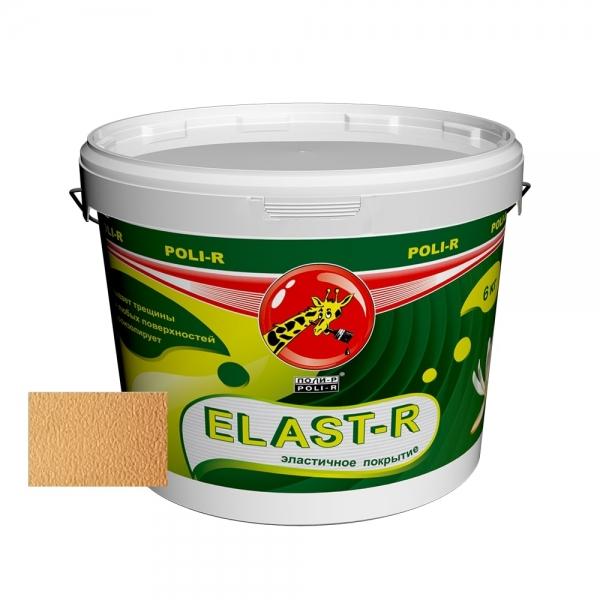 Эластичная резиновая краска Elast-R сверхстойкая (песочный ral 1034) 6 кг