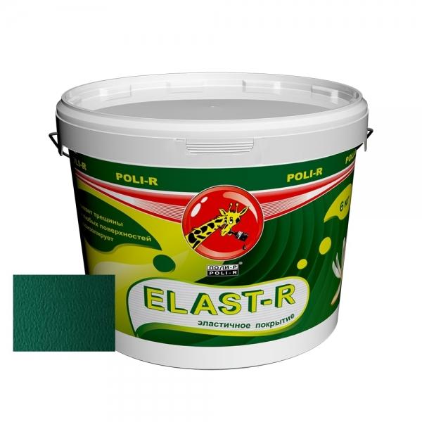 Эластичная резиновая краска Elast-R сверхстойкая (зеленая сосна ral 6016) 6 кг