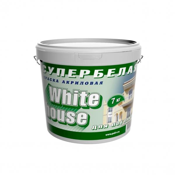 Краска для потолков супербелая (белый) 7 кг