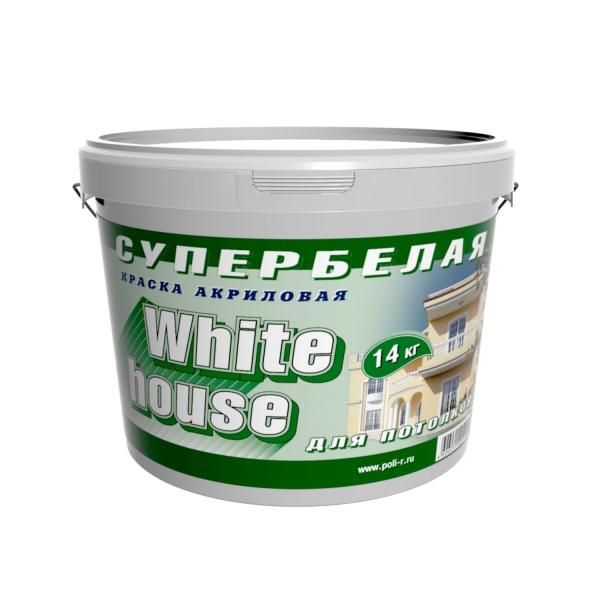 Краска для потолков супербелая (белый) 14 кг