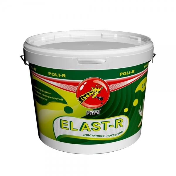 Эластичная резиновая краска Elast-R «база с» (под колеровку) (прозрачный) 6 кг