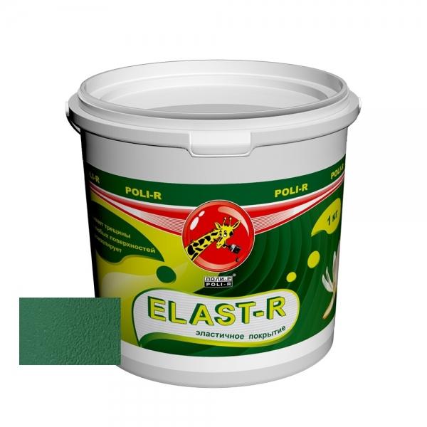 Эластичное покрытие Elast-R сверхстойкое (зеленый лист ral 6002) 1 кг
