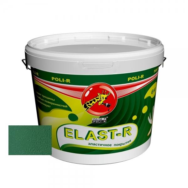 Эластичная резиновая краска Elast-R сверхстойкая (зеленый лист ral 6002) 6 кг