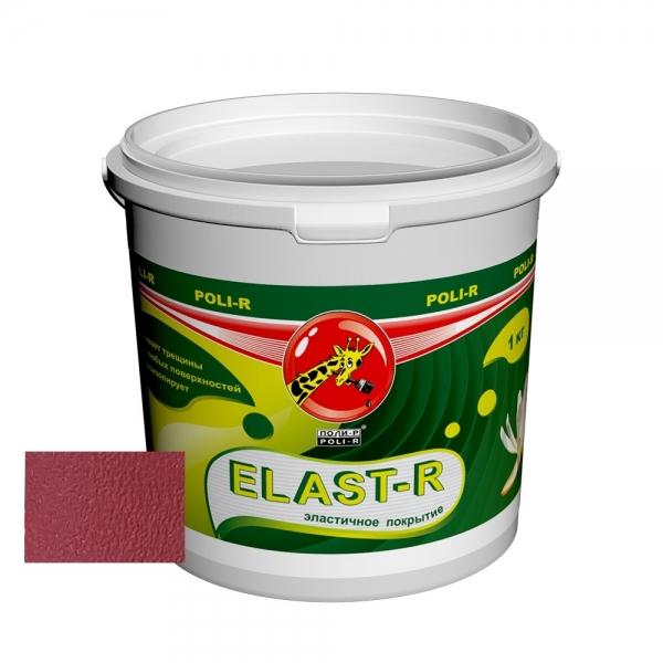 Эластичное покрытие Elast-R сверхстойкое (рубиновый красный ral 3003) 1 кг