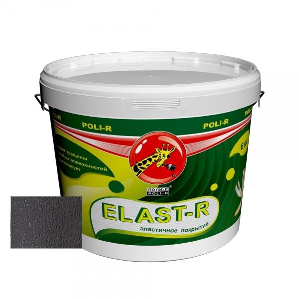Эластичная резиновая краска Elast-R сверхстойкая (шоколадный ral 8017) 6 кг